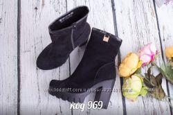 ботинки с натуральной хромовой замши