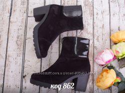 ботинки с натуральной лаковой кожи натуральний велюр
