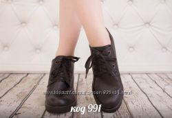 черние ботинки с натуральной кожи