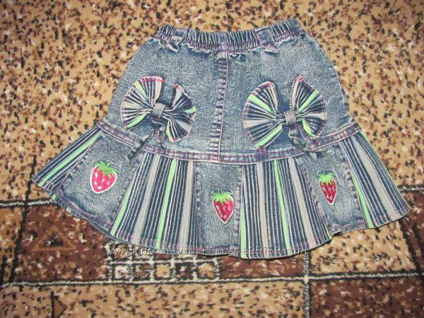 юбки для девочки