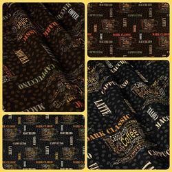 Ткань для штор, римских штор, скатертей и покрывал кофе, пошив и дизайн