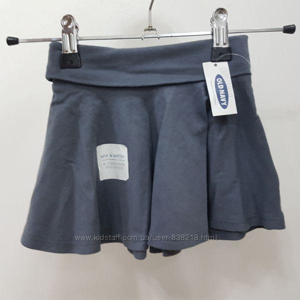 Брендовая юбочка американской фирмы Old Navy для стильной девчоночки 12-18