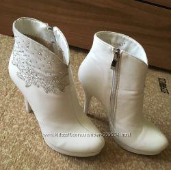 Белые кожаные свадебные ботильоны Princess 36р в идеале