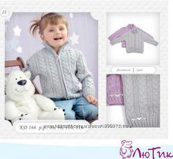 Кофточка ТМ Лютик на девочку 4-5 лет