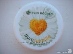 крем для лица и тела от Yves rocher