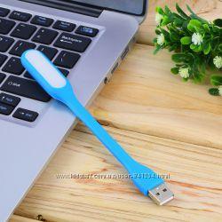 USB LED лампа, светильник для ноутбука и не только.
