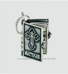 Книжка отче наш серебро 925