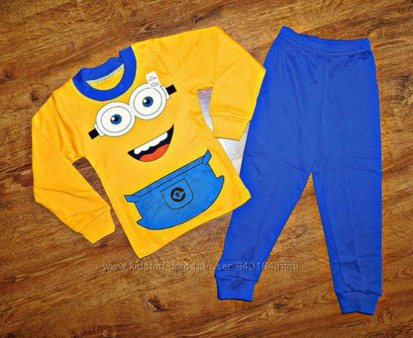 Красивая пижама для мальчиков рост 116-122 Интерлок