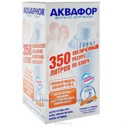 Аквафор В 100-8