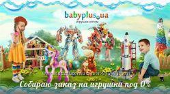 СП Игрушки, одежда, канцтовары, колготы Бебиплюс по оптовым ценам 10