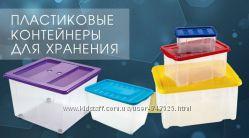 Контейнер для хранения, ящик пластиковый, от 7 л до 185 л. Италия