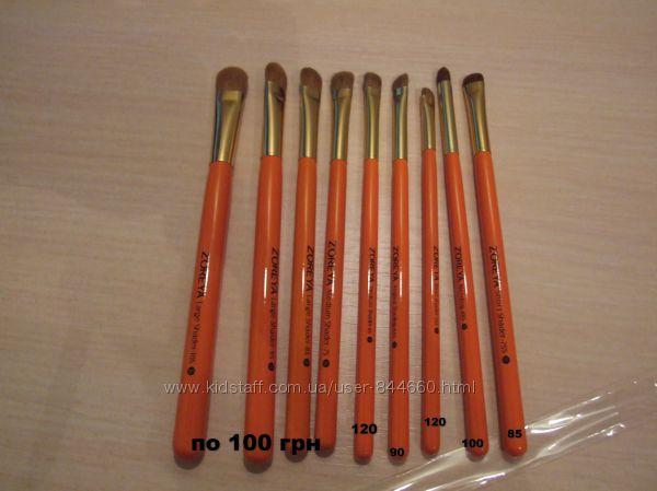 Профессиональные наборы для макияжа по доступным Набор инструменты для макияжа