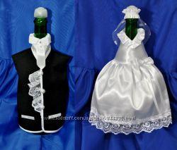 Свадебные Костюмчики на шампанское Жених и невеста