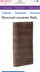Кожаные мужские кошельки и портмоне со скидками
