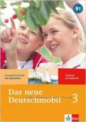 Das neue Deutschmobil  - курс вивчення німецької