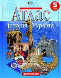 Атлас. Історія України. 5 клас