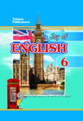 Joy of English Workbook робочий зошит