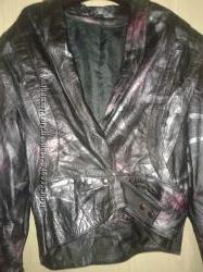 продам кожаную куртку для переделки