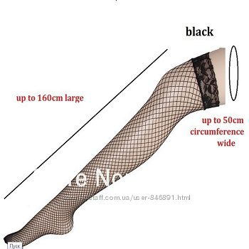 Чулки сетка черного цвета