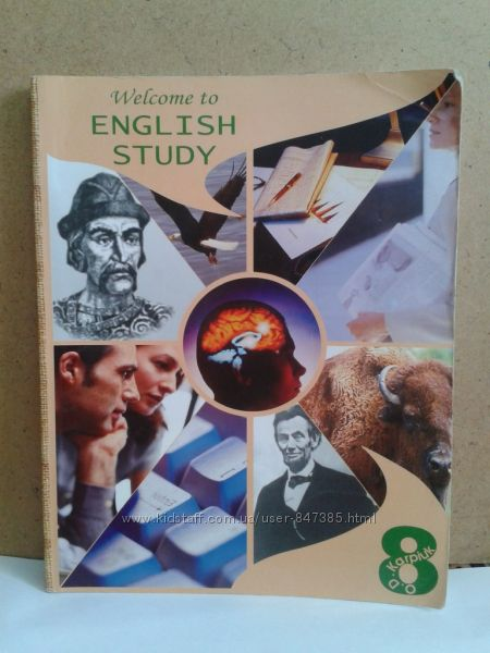 Welcome To English Study 6 Класс Гдз