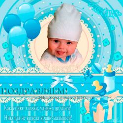 Приглашение , пригласительные, открытки , поздравление