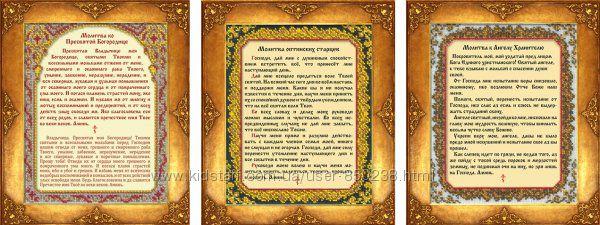 Под заказ-Русская искусница (РФ)