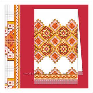 В наличии - Бумажные схемы для вышивания нитками