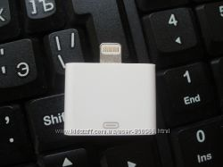 Переходник Apple c Lightning 8 pin на 30 pin адаптер