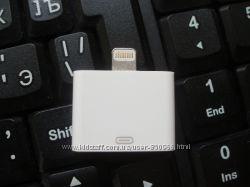 Переходник Apple c Lightning 8 pin на 30 pin адаптер