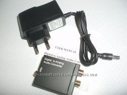 Аудио конвертер Coaxial Toslink - аналог Audio RCA