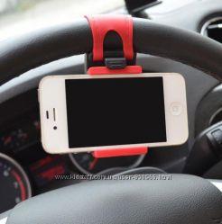 Держатель мобильного телефона навигатора авто крепление на руль универсальн