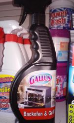 засоби для чищення плити, ванної, коврів GALLUS