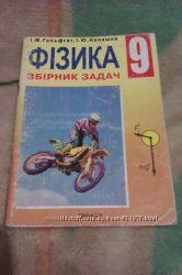 Надоевшие учебники