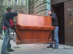 Перевозка пианино Киев,