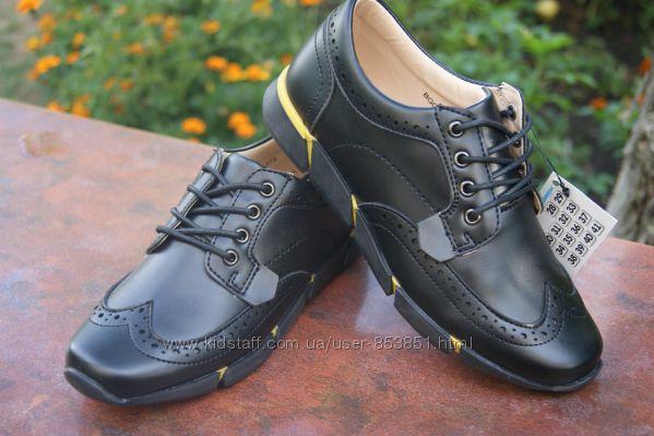 Туфлі для хлопчиків B&G
