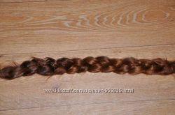 Продам косу-шиньен  из натуральных волос длина 75 см вес 148 грамм
