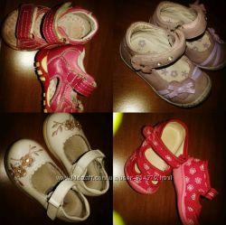 Детские босоножки и туфельки в отличном состоянии