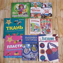 Детские книжки сказки поделки вязание
