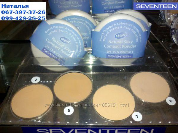 Seventeen Компактная пудра с зеркалом Natural Silky Compact Powder