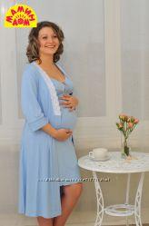 25305 Халат трикотажный голубой  для беременных женщин