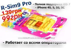 R-SIM9 р сим 9 для анлока Iphone 4s55s6 до IOS 9. 3. 1
