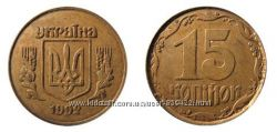 Куплю монеты Украинские и СССР