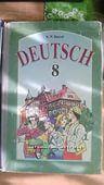Deutsch 8 класс  N. P. Bassai