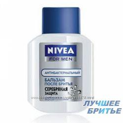 Бальзам после бритья Nivea for Men Серебряная Защита 100 мл
