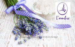 Ламбре Lambre АКЦИЯ - цены снижены парфюмерия и косметика из Франции