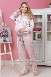 Костюм для дома Фреджене 2 цвета для беременных и кормящих Бамбиномания