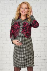 Распродажа платье Граньяно для беременных и кормящих Бамбиномания