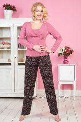 Пижама и комплект для дома Бардолино для кормящих - Бамбиномания