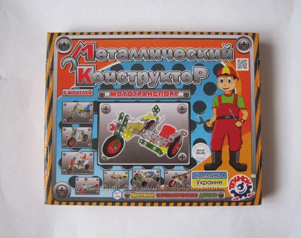 Конструктор металлический Мототранспорт