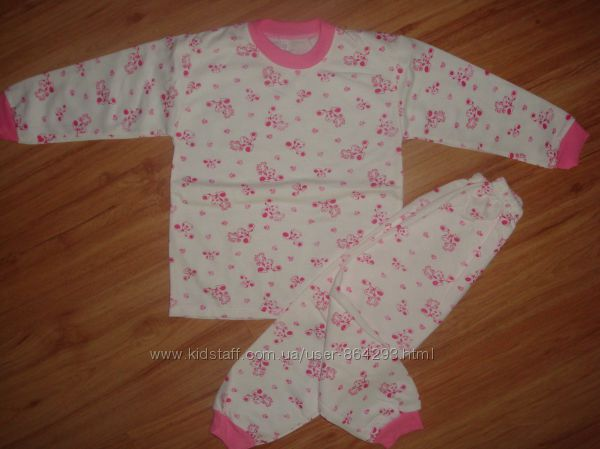 Пижама для девочки. 92-122р.